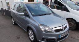 Vauxhall/Opel Zafira 1.9CDTi ( 120ps ) 2006.5MY Design