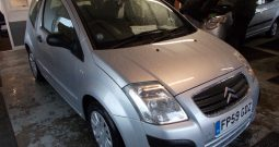 Citroen C2 1.4HDi 8V ( 70bhp ) VTR, 3DR, H/B, SILVER MET, LOW MILES, £30 ROAD TAX, VERY CLEAN EXAMPLE