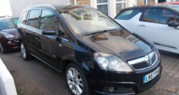 Vauxhall/Opel Zafira 1.9CDTi 16v ( 150ps ) 2008MY Design, 5DR, H/B, BLACK MET, HALF LEATHER, VERY CLEAN EXAMPLE